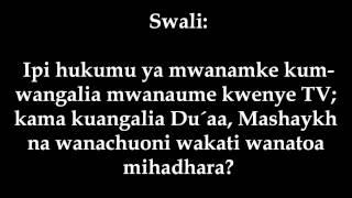 preview picture of video '719- Mwanamke Kuangalia Mawaidha Ya Video Ya Mwanaume Kwenye TV - ´Allaamah al-Fawzaan'