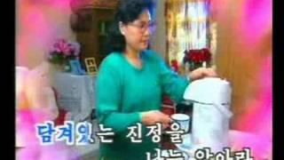 DPRK Music 1-06 안해의 노래