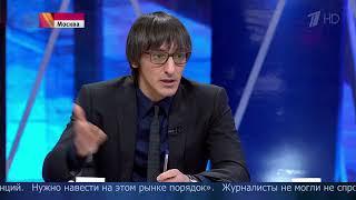 Дмитрий Медвеев обстоятельно ответил навопросы журналистов ведущих каналов страны.
