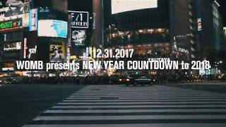 1231SUN WOMB PRESENTS NEW YEAR COUNTDOWN TO 2018 Teaser movie