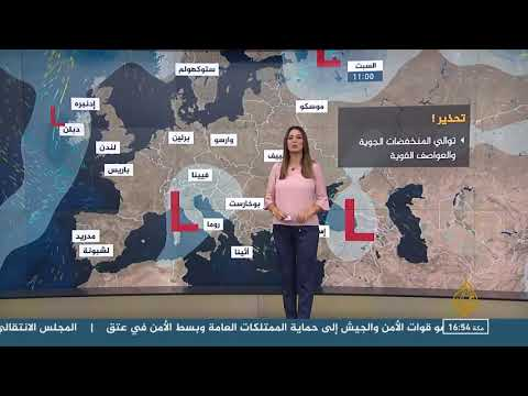 الجزيرة تتوقع أمطارا غير مسبوقة على موريتانيا