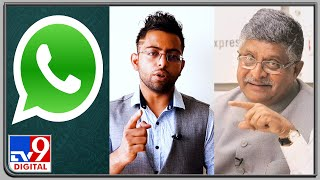 WhatsApp files lawsuit against Indian government: All you need to know