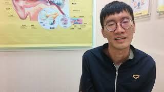 助聽器南區 蕭先生