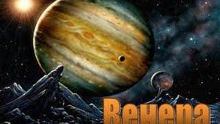 Космические тайны.  Венера - самая таинственная планета космоса