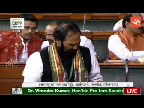 Nalgonda MP Uttam Kumar Reddy takes oath in Lok Sabha | Congress | Telangana MP | YOYO TV