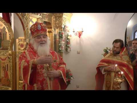 Проповедь. 16 мая. Прпп. Иулиания и Евпраксия Московские