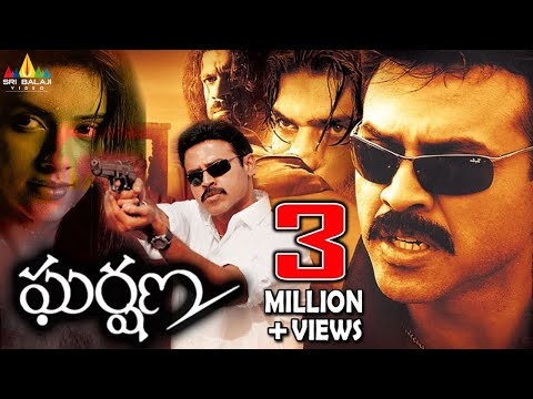 gharshana telugu full movie venkatesh asin gautham menon