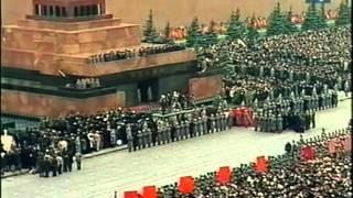 """Программа """"Время"""" 15.11.1982 Похороны Л.И.Брежнева"""
