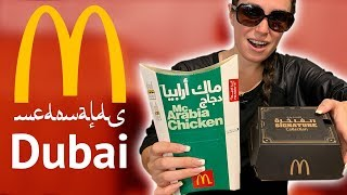 We tried McDonalds 🍔in Dubai!!! 🇦🇪