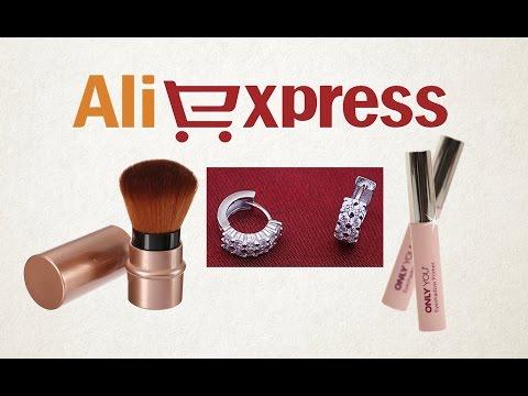 Распаковка посылок с сайта AliExpress.Кисть.Сережки,База под тени.