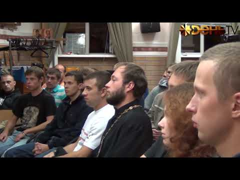 Андрей Кочергин | Лекция часть 1 (2012)