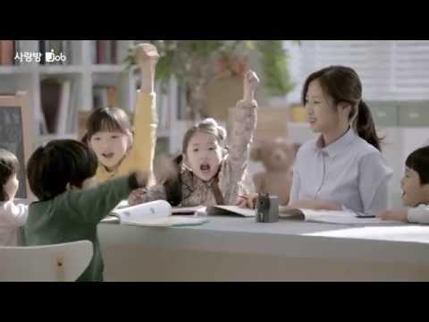Video of 광주 사랑방잡  맞춤채용 - 광주취업 광주채용 광주알바