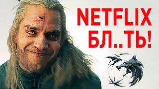 Ведьмак Обзор   The Witcher Сериал Netflix