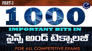 #science and technology in telugu for all competitive exams | practice bits coaching |part-2