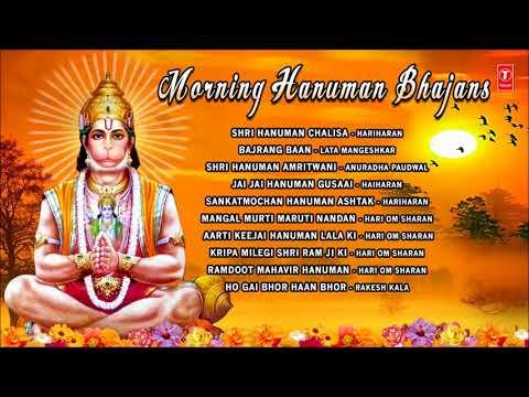 Hanumaan chalisa Morning Hanuman Bhajans, Best Collection I Hariharan,Lata Mangeskar