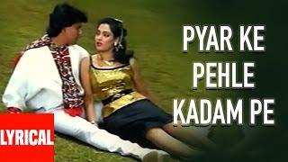 Pyar Ke Pehle Kadam Pe Lyrical Mp3 Pyar Ka Mandir Kishore Kumar Mithun