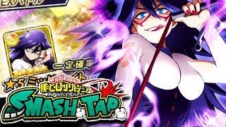 Nemuri Kayama  - (My Hero Academia) - BEAUTIFUL NEW MIDNIGHT! - 5* EX Midnight Event - My Hero Academia Smash Tap