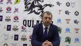 ОЧРК 2019/2020 Послематчевое интервью «QULAGER» - «ASTANA»