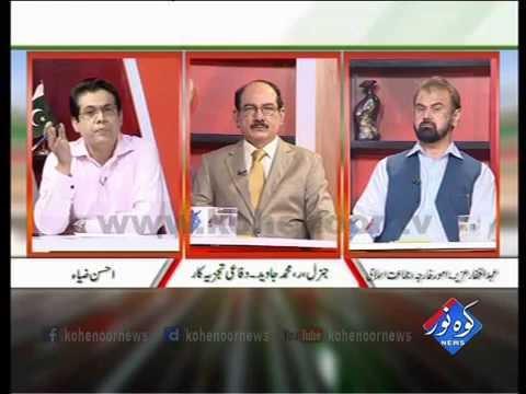 Pakistan Ki Awaaz 21 09 2016