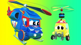 การ์ตูนรถบรรทุกสำหรับเด็ก เจ้าเฮลิคอปเตอร์ ค้นหาเจ้ารถยกที่หายไป ซุปเปอร์ ทรัค ในคาร์ ซิตี้!