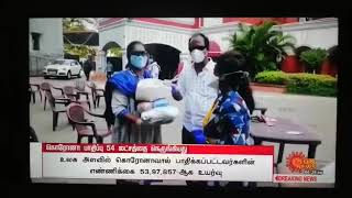 Sun Tv news groceries distribution