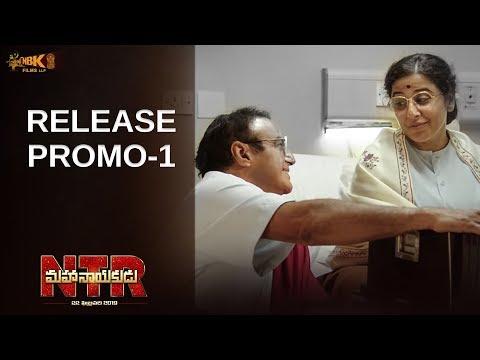 NTR Mahanayakudu Emotional Release Promo