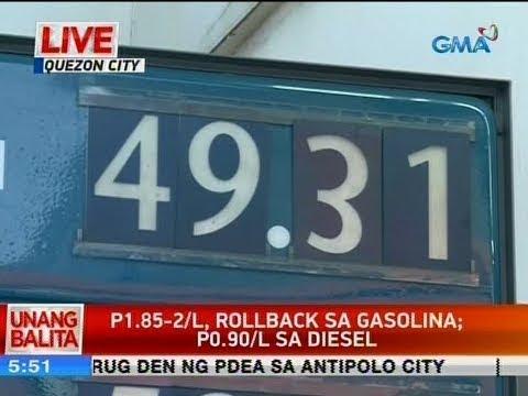 [GMA]  UB: P1.85-2/L, rollback sa gasolina; P0.90/L sa diesel