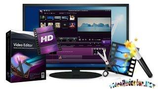 Обрезка видео VideoPad Video Editon + Отделения аудио от видео