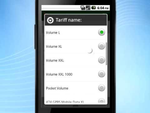 Video of SPB Wireless Monitor