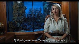 «Фильм, в котором я честно рассказываю о себе, своей жизни», – Татьяна Домбровская