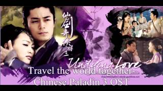 Chinese Paladin 3 OST - Travel the World Together