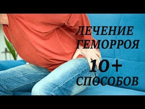 Страпон против простатита