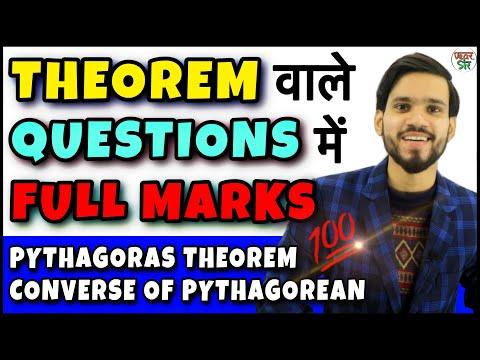 Pythagoras Theorem | Converse of Pythagoras Theorem Class 10/9/8 | Pythagoras Theorem Working Model