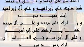 أمداح مغربية - الصلاة عليك يا النبي محمد تحميل MP3