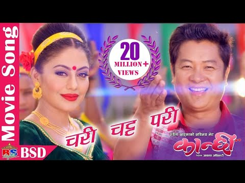 Chari Chatta Pari | Nepali Movie Kanchhi Song