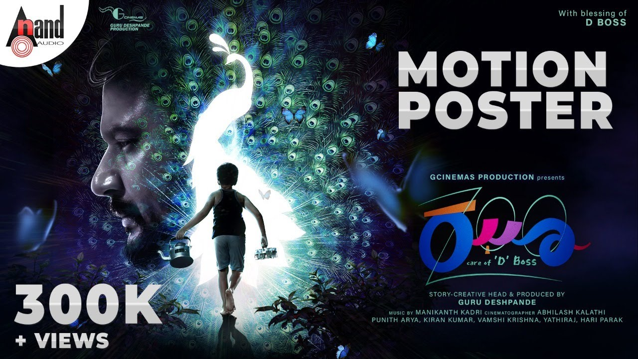 Zoo (2021) Kannada Full Movie Info