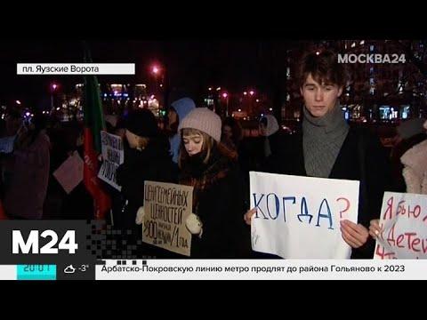 Москвичи выступают за принятие закона о домашнем насилии - Москва 24