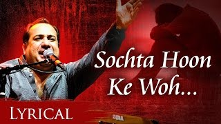 Sochta Hoon Ke (Dekhte Dekhte ORIGINAL) by   - YouTube