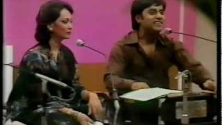 Jagjit Singh & Chitra Singh live- Punjabi tappe - YouTube