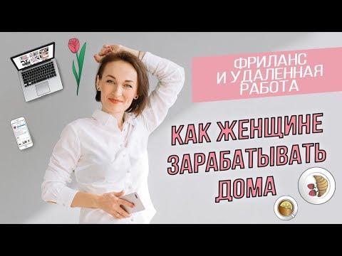 Супер система заработок на опционах от 7000 рублей в день
