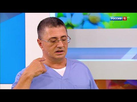 Лечение простатита бициллином