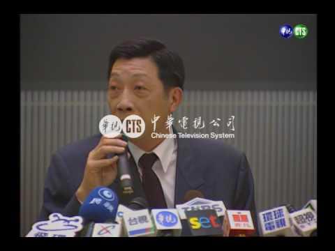 調查局約談禾豐董事長張朝喨 - 華視新聞網