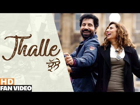 Jhalle (Fan Video) | Gurnam Bhullar | Sargun Mehta | Binnu Dhillon | Latest Punjabi Song 2019