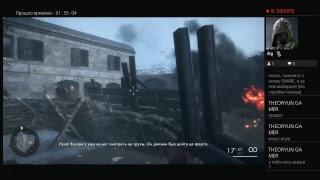 Прямой показ PS4 от koks35ru