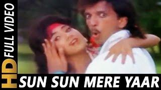 Sun Sun Sun Mere Yaar | Amit Kumar, Kavita Krishnamurthy