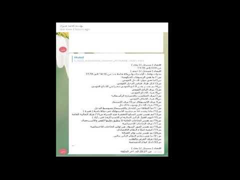 اقتصاد 3 ثانوي ( مراجعة ليلة الامتحان ) أ طارق أحمد عبد القادر الإذاعة التعليمية 08-06-2019