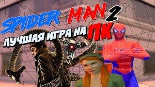 SPIDER MAN 2 И ЛУЧШАЯ ИГРА НА ПК!!!