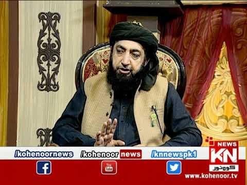 Istakhara 02 May 2020 | Kohenoor News Pakistan