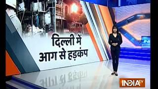 Massive fire breaks out in Delhi