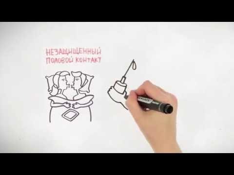 Как ставить прививку против гепатита в